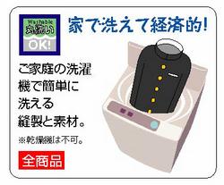 maruhiro_1.jpg