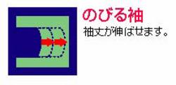 maruhiro_10.jpg