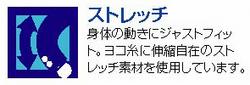 maruhiro_13.jpg