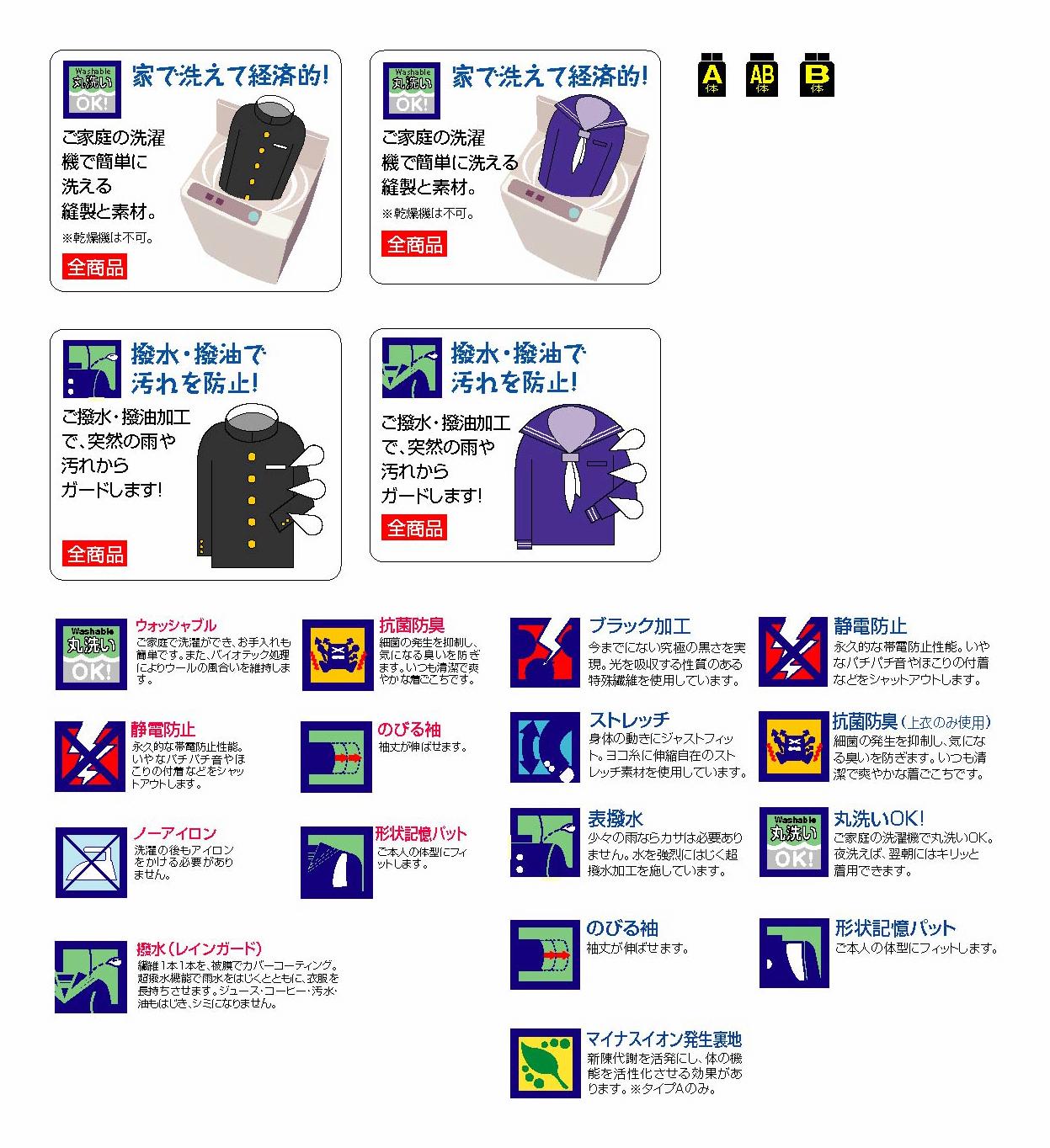 maruhiro_23.jpg