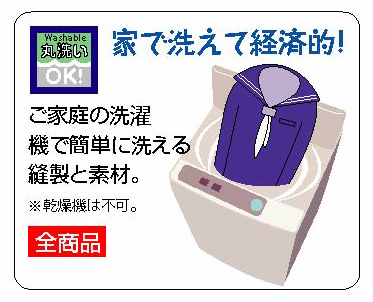 maruhiro_3.jpg