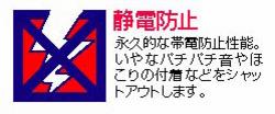 maruhiro_6.jpg