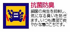 maruhiro_9.jpg
